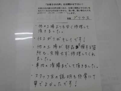 CIMG4613